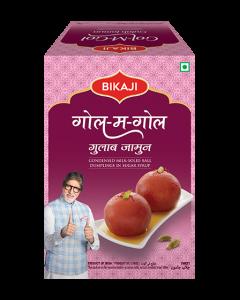 Bikaji Gulab Jamun Price
