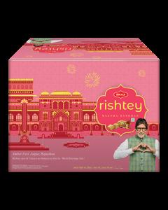 Buy Bikaji Meetha Bandhan Gift Pack Online