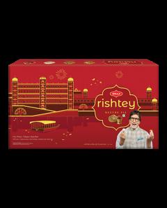 Buy Bikaji Meethe Pal Gift Pack Online