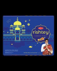 Buy Bikaji Namkeen Daawat Gift Pack Online