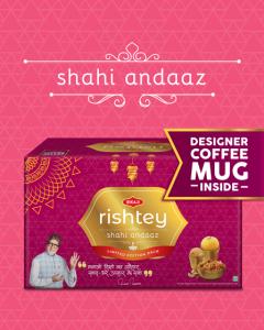 Bikaji Diwali Sweets Pack -Shahi Andaaz Rishtey Combo