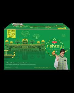 Buy Bikaji Shahi Andaz Gift Pack Online