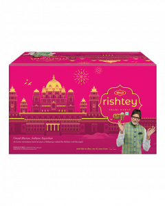 Buy Bikaji Shahi Dawat Gift Pack Online